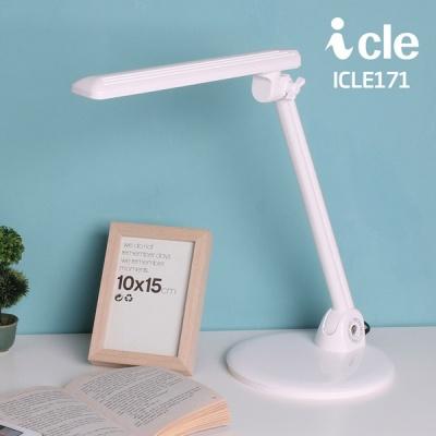 국내제조 LED스탠드 독서등 아이클 ICLE-171