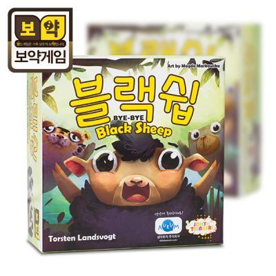 [보약게임] 바이바이 블랙쉽 (BYE-BYE Black sheep)