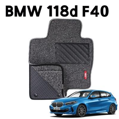 BMW 118d F40 이중 코일 차량용 차 발 깔판 매트 Gray