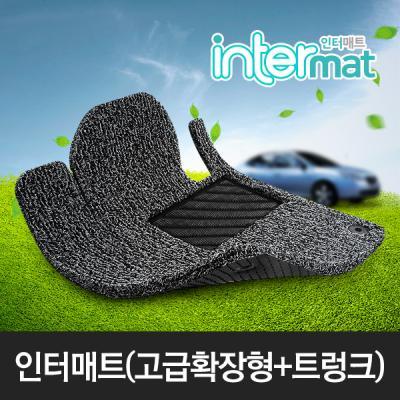 인터매트 코일카매트/1+2+3열+트렁크-F형/20mm/코일매트/차량용/바닥매트/맞춤제작/간편세척