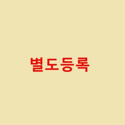 M cafe24 [TEST]_구매금지_발송불가 경령상품01