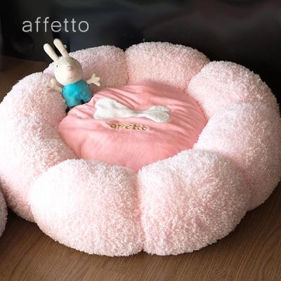 핑크 XL-아페토 오리지널츄이스티 도넛방석