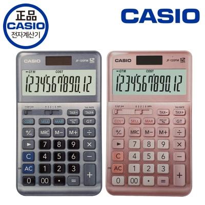 카시오 일반용 계산기 JF-120FM 블랙/핑크