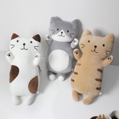 귀요미 고양이 낮잠 베개 쿠션