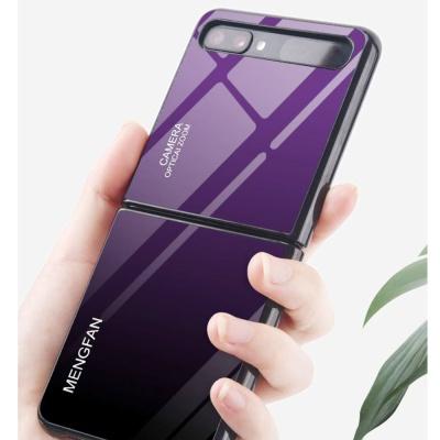 갤럭시제트플립 Z플립 그라데이션 하드 휴대폰 케이스