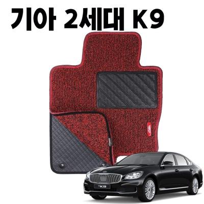 2세대 K9 이중 코일 카매트 차량 차 발 깔판 매트 Red