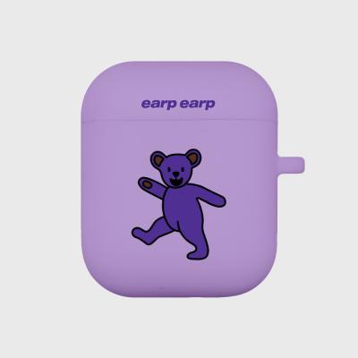 Hi bear-purple(Air Pods)