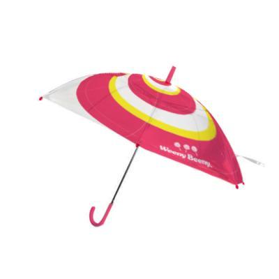 위니비니우산(휘리팝)