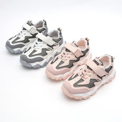 아이젬 3목스판운동화 160-220 유아 아동 키즈 신발