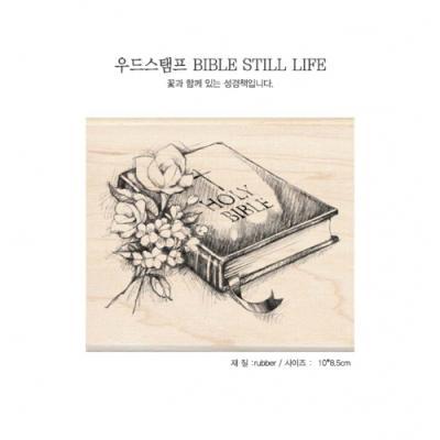 우드스탬프 BIBLE STILL LIFE