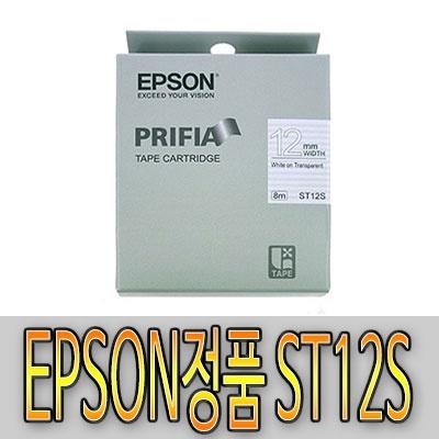 EPSON 라벨테이프 리본 ST12S  투명바탕/백색글자 12mm