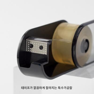 XS 테이프커터 - black