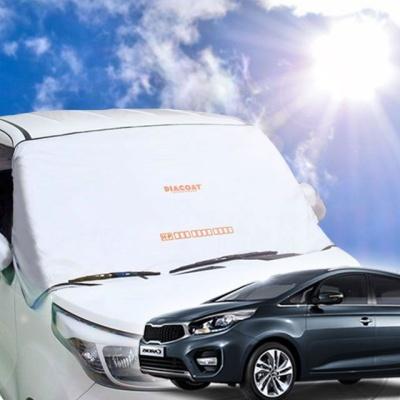 올뉴카렌스 자동차 앞유리 햇빛가리개