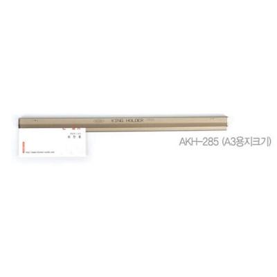 PB 명함꽂이 메모홀더 명함홀더 1p AKH 285