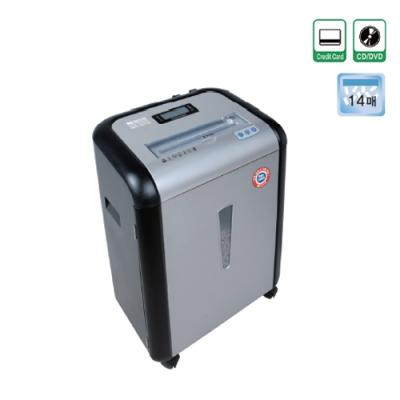문서세단기 MS-1200 (대) 110532