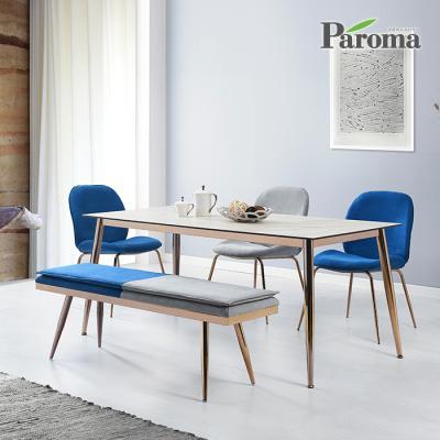 파로마 오델리 6인 세라믹 식탁세트 IR29