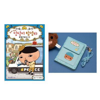 엉덩이탐정3(불멸의 절도단 사건) 카드지갑 브라운