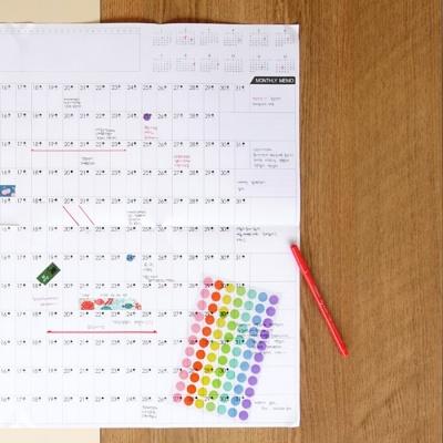 디자인원 블록 연간플래너2020포스터 달력+스티커2매