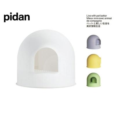 [피단] 이글루 화장실 + 장난감1p 증정