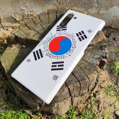 한국전쟁 사변폭발 백색 태극기 케이스