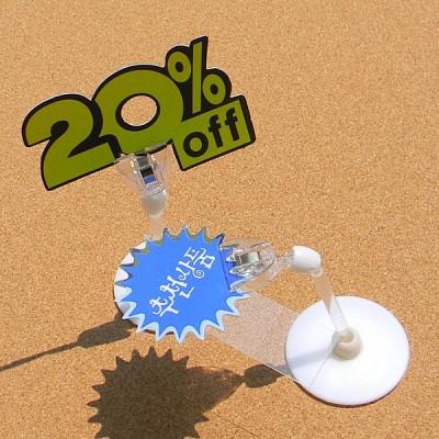 상품 상세설명,가격표시는 POP 카드클립으로-Union PLUS 쇼클립 55원판50봉반달집게 2개입 2223