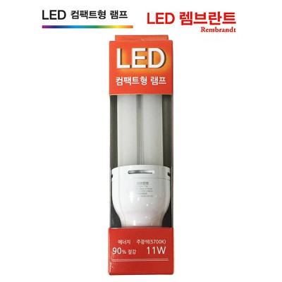 [루미리치]렘브란트 삼파장형 LED 컴팩트 램프 11W 5700K(주광색)/소켓 E26/100W대체/90%절약