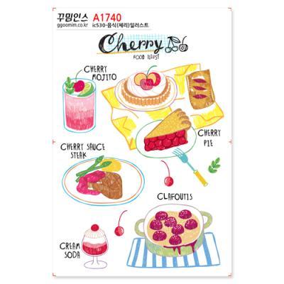 A1740-꾸밈인스스티커_음식(체리)일러스트