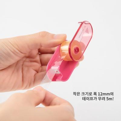 XS 테이프커터 - pink