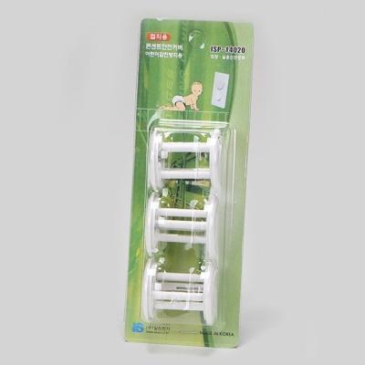 가정용 스마트 디자인 콘센트 안전커버 접지형 6개입