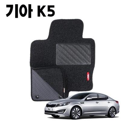 K5 이중 코일 차량용 차 발 깔판 바닥 카 매트 black