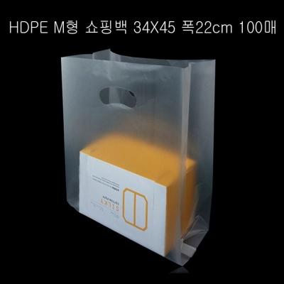 불투명 HDPE M형 팬시봉투 34X45cm 옆면22cm 100매
