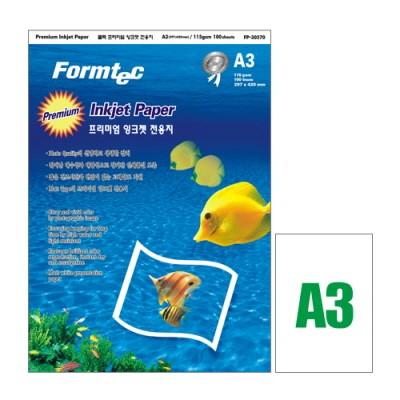 폼텍 프리미엄 잉크젯 전용지/FP-30570