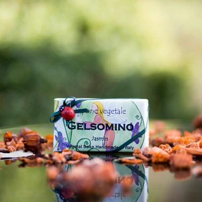 알키미아 천연수제비누 - 자스민(JASMIN) 향긋하고 프레쉬한 향 무당벌레비누