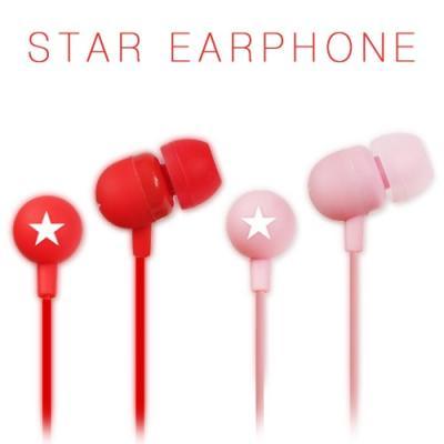 귀여운디자인 빵빵한사운드 별이어폰 STAR-T