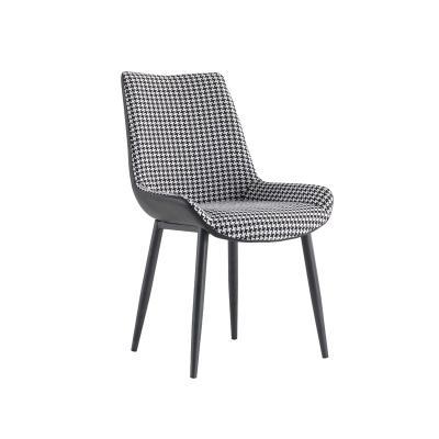 가고 디자인 의자