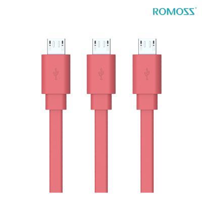 로모스 플랫 마이크로 5핀 고속충전케이블 3개세트