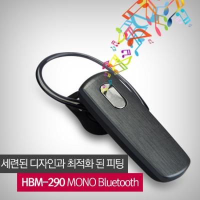 [LG] HBM-290 모노 블루투스 이어셋 핸즈프리