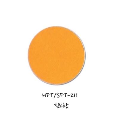 [현진아트] SFT접착휄트지30X45 (211진노랑) [장/1]  114634