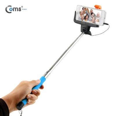 Coms 유선 리모콘 셀카봉 카메라 모노포드+가이드