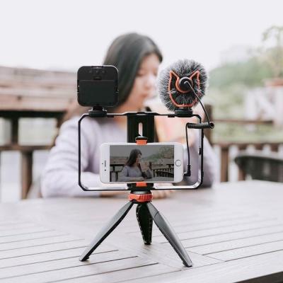 개인방송장비세트 1인 유튜브 촬영조명 삼각대 마이크