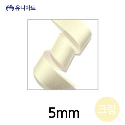 유니아트(리본) 4000 골직 리본 5mm (크림) (롤)