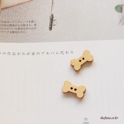 나무뼈다귀단추_10p