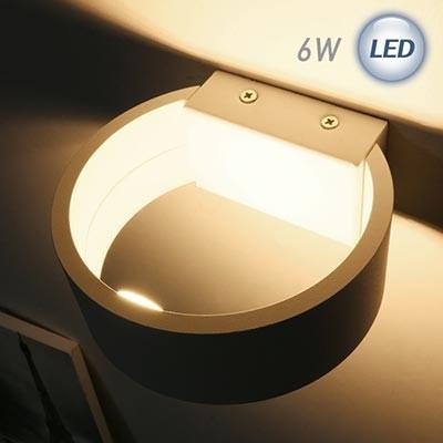 LED 원형 캐스팅 벽등 6W (화이트)