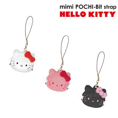 Hello Kitty mimiPOCHI-Bit strap