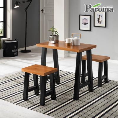 파로마 모카 원목 2인 식탁 세트 HS035