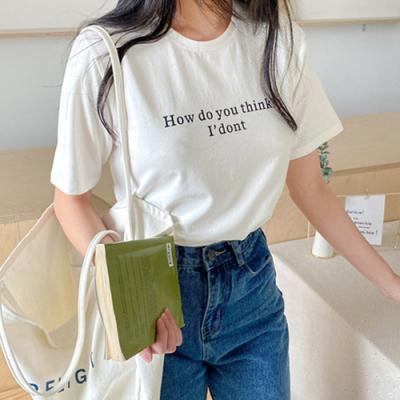[애슬릿]국내생산 면 모달 라운드넥 반팔 여성 티셔츠