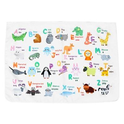 [바니바니] 햇빛가리개 - 동물나라 ABC