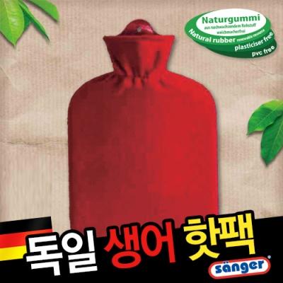 [생어] 보온물주머니 2L - 플리스 레드