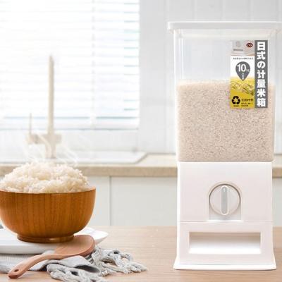 쌀보관통 10kg 벌레 습기방지 서랍형 계량 쌀통