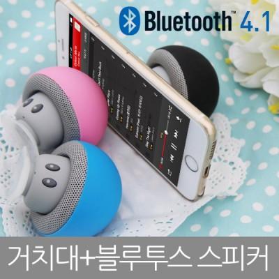 Bounce Mellow 고품질 블루투스 스피커